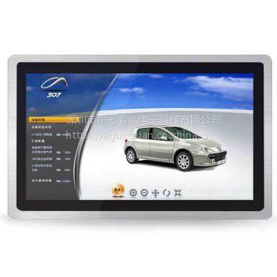 ccs/中冠智能 21.5寸3mm铝合金外壳 IP65嵌入式显示器 16:9宽屏