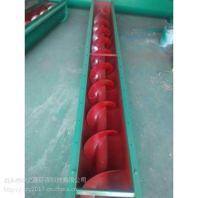 绿之源专业生产螺旋输送机 绞龙 饲料输送机