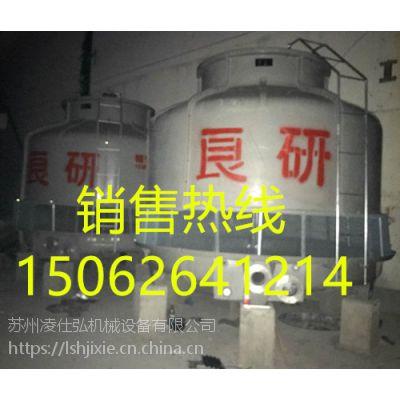 500吨冷却塔150-6264-1214