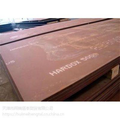 销售瑞典进口焊达钢 焊达钢板 焊达耐磨板应用于汽车集装箱加工