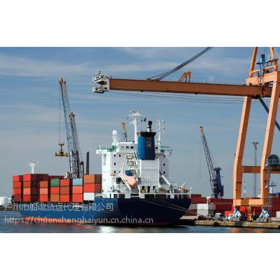 南通到海口海运门到门海运费 三亚到江苏南通海运