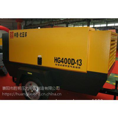 南阳市红五环喷浆机柴油空压机租赁|襄阳移动空压机出租