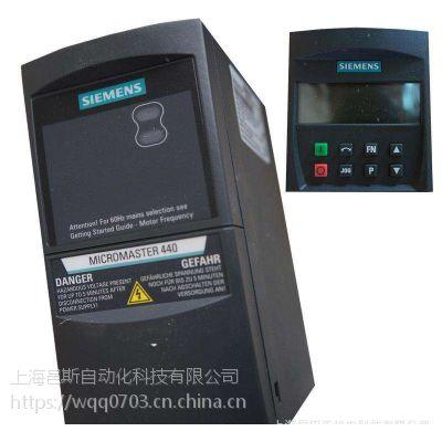 西门子G120变频器功率模块总代理商
