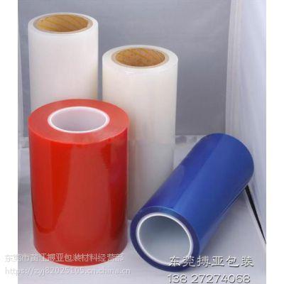 供应搏亚静电保护膜