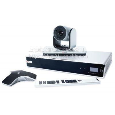 宝利通group700-1080P视频会议终端 正品行货 核心代理 含16点增票