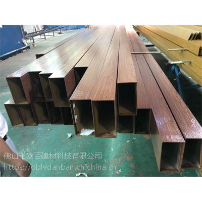 欢迎来料铝型材方通 型材铝方管 不锈钢管 镀锌铁板加工防火定制木纹 颜色多种选择 欧百建材