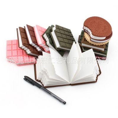儿童节创意礼物巧克力造型便签本 带香味便签纸 商务礼品记事本