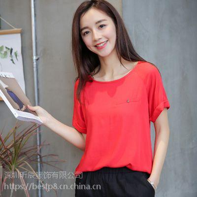 夏季新款韩版连衣裙纯棉T恤空白T恤批发低价背心热销牛仔裤新版批发