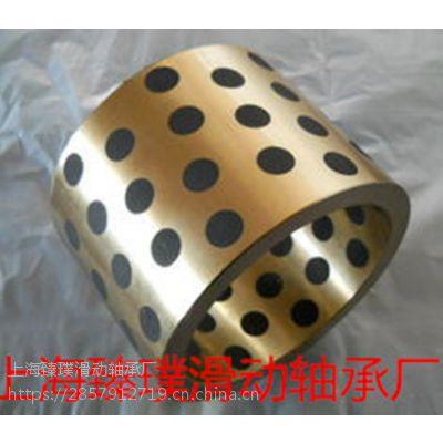 我厂专业生产SPB4040自润滑石墨铜套