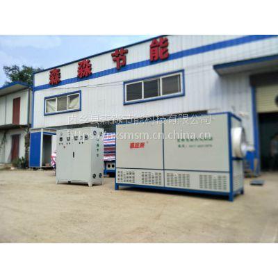 供应天津喷涂房烘干环保热风炉-响咚咚变频干燥电磁热风炉