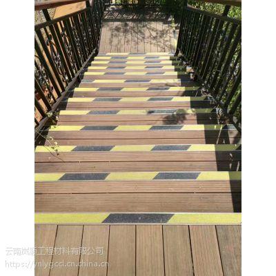 供应岚颖牌楼梯踏步防滑条金刚砂踏步止滑条