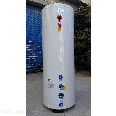 倍季系列-200L缓冲水箱 用热泵锅炉系统