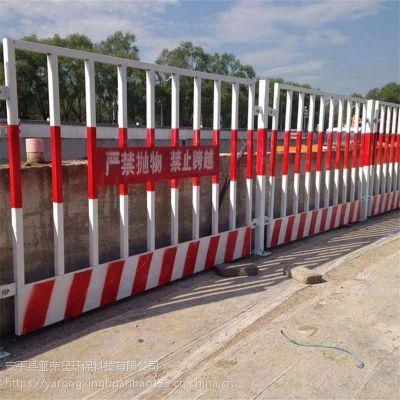基坑安全护栏、加厚基坑防护栏杆、施工工地工程用隔离栏