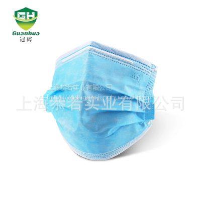 冠桦E1103 一次性口罩防雾霾防粉尘防PM2.5夏季透气款男女骑行口罩耳带
