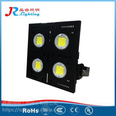 移动灯塔照明灯具JR310 系列LED投光灯 防震型投光灯