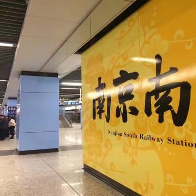 地铁站铝单板 地铁站铝板价格 氟碳铝单板供应商