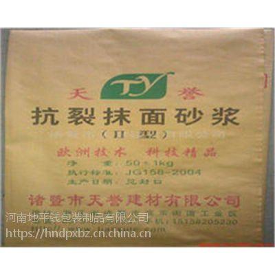 塑料编织袋,地平线包装(图),塑料编织袋标准