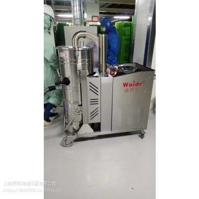 威德尔大功率工业吸尘器移动式粉尘收集机干湿两用大吸力