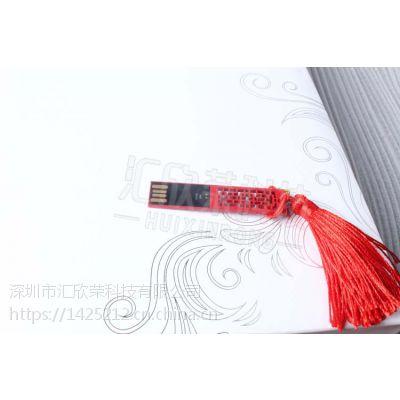 新款红色u盘创意书签窗花迷你金属抖音音乐开学毕业礼品u盘