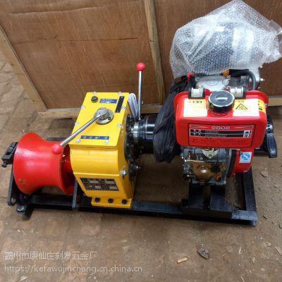 【刻发】机动绞磨机 柴油绞磨机5t 电动3T电缆牵引器 汽油机绞盘 3吨8吨卷扬机