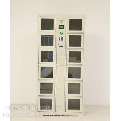 工厂条码存包柜使用超便捷