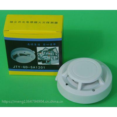 安吉斯独立烟感报警器 3C认证烟感报警器