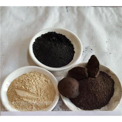 金属矿粉粘合剂厂家_金属矿粉粘合剂_万鼎材料