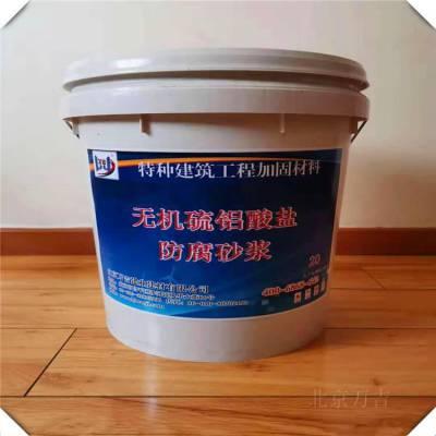 水泥混凝土结构修补专用砂浆厂家价格