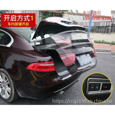 捷豹XFL改装电动尾门,还在犹豫的你不妨进来看看