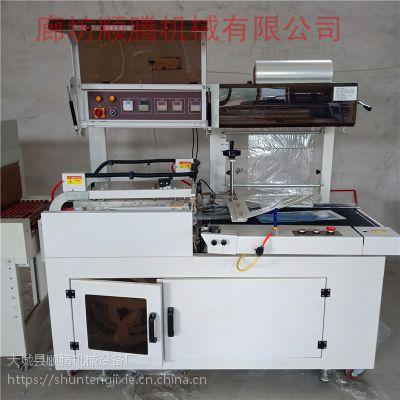 纸盒收缩机 热收缩膜包装机 热收缩炉 彩盒包装机 顺腾直销