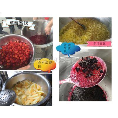 什么样的蜜饯锅做的果脯好吃 真空浸糖罐什么价格-隆泽机械真空浸糖锅131-6536-2382