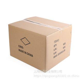 嘉定纸箱厂 民青纸业 折叠纸箱纸盒 包装物流预定加工