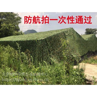 北京伪装网 通州伪装网 朝阳 顺义 海淀 大兴 伪装网大量现货伪装网