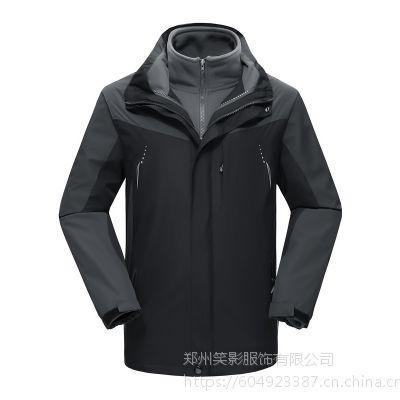 南阳定做冲锋衣供应防水透气冲锋衣外套定做工装厂家印字绣花