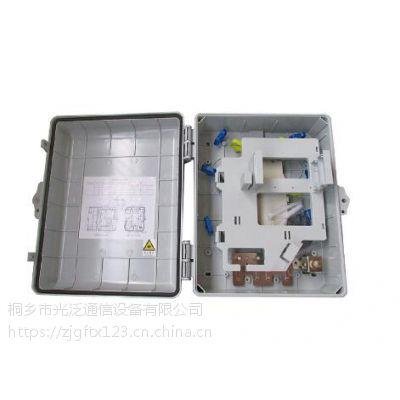浙江桐乡塑料光缆分纤箱(GF-D05)生厂厂家加工的产品价格优惠