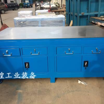 辉煌HH-005 深圳工厂直销钢板桌重型钳工修模台钢板工作台模具维修台检测台飞模台