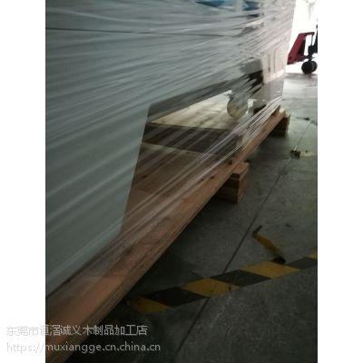 可拆卸木箱额的用途,东莞木箱
