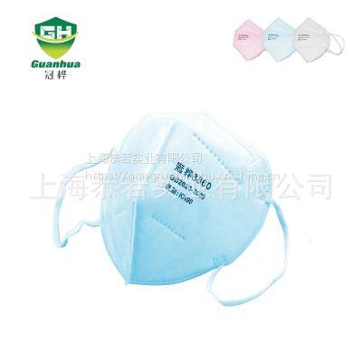 冠华8860 8860V一次性折叠口罩 防护粉尘雾霾天 PM2.5口罩