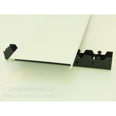 厂家销售条形铝扣板 价格合理