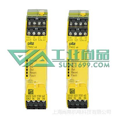 尚帛PILZ皮尔磁750136_PNOZ s6 48-240VACDC 3 n/o安全继电器