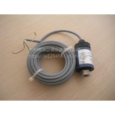 特灵空调配件 特灵压力传感器TDR0009E 空调压力传感器X13740184-01