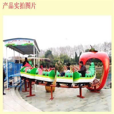 青虫滑车轨道中型公园游乐设备儿童游乐场火爆娱乐设施