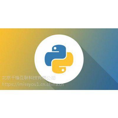 武汉Python开发培训班选哪家