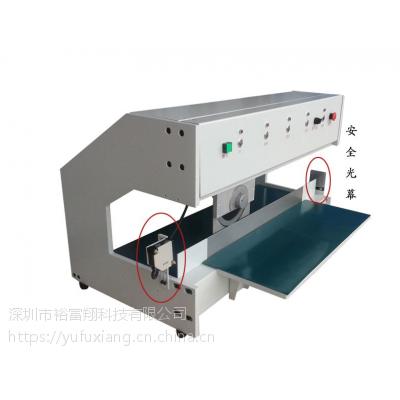 裕富翔品牌 刀片PCB V槽玻纤板 自动电路板切割机