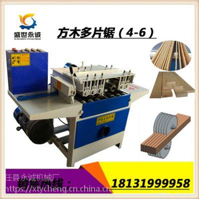 多片锯 方木多片锯木工机械开条锯 圆木方木多片锯 废旧模板托盘锯 细木工板条多片锯