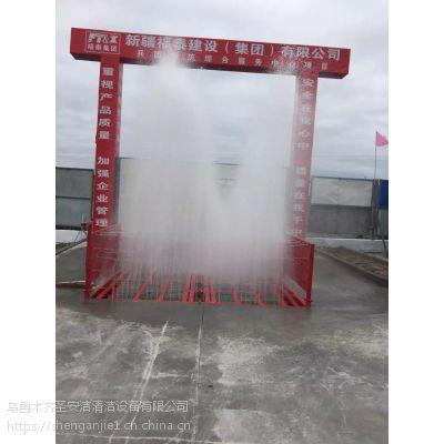哈密建筑工地自动清洗设备价格 新疆工地自动冲洗设备厂家低价直销