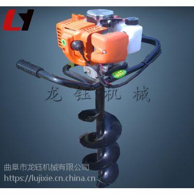 小型四冲程植树挖坑机 汽油种树挖坑机型号