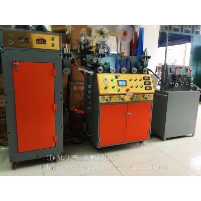 防水拉链机厂家/尼龙拉链贴膜机/韩版拉链设备价格
