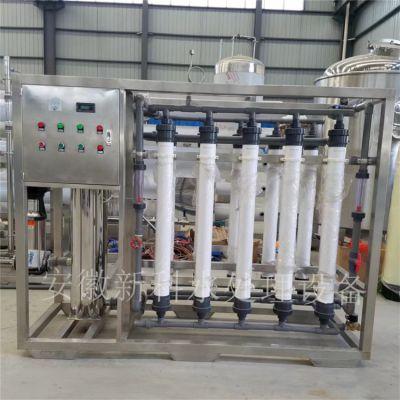 供应安徽XK-1000矿泉水设备多少钱、纯净水设备哪家好 厂家生产非中介 保质保量