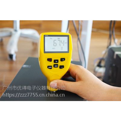 电镀层测厚仪 镀锌镀铬测厚仪(DR360/DR220)多款型号可选